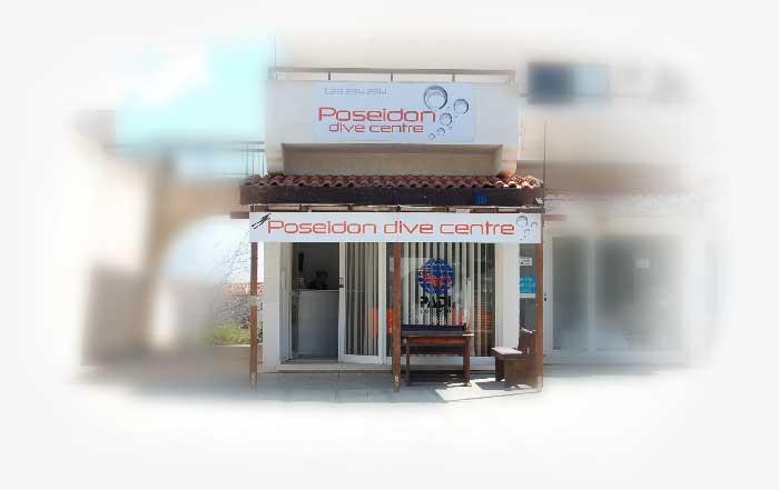 poseidon shop front 1